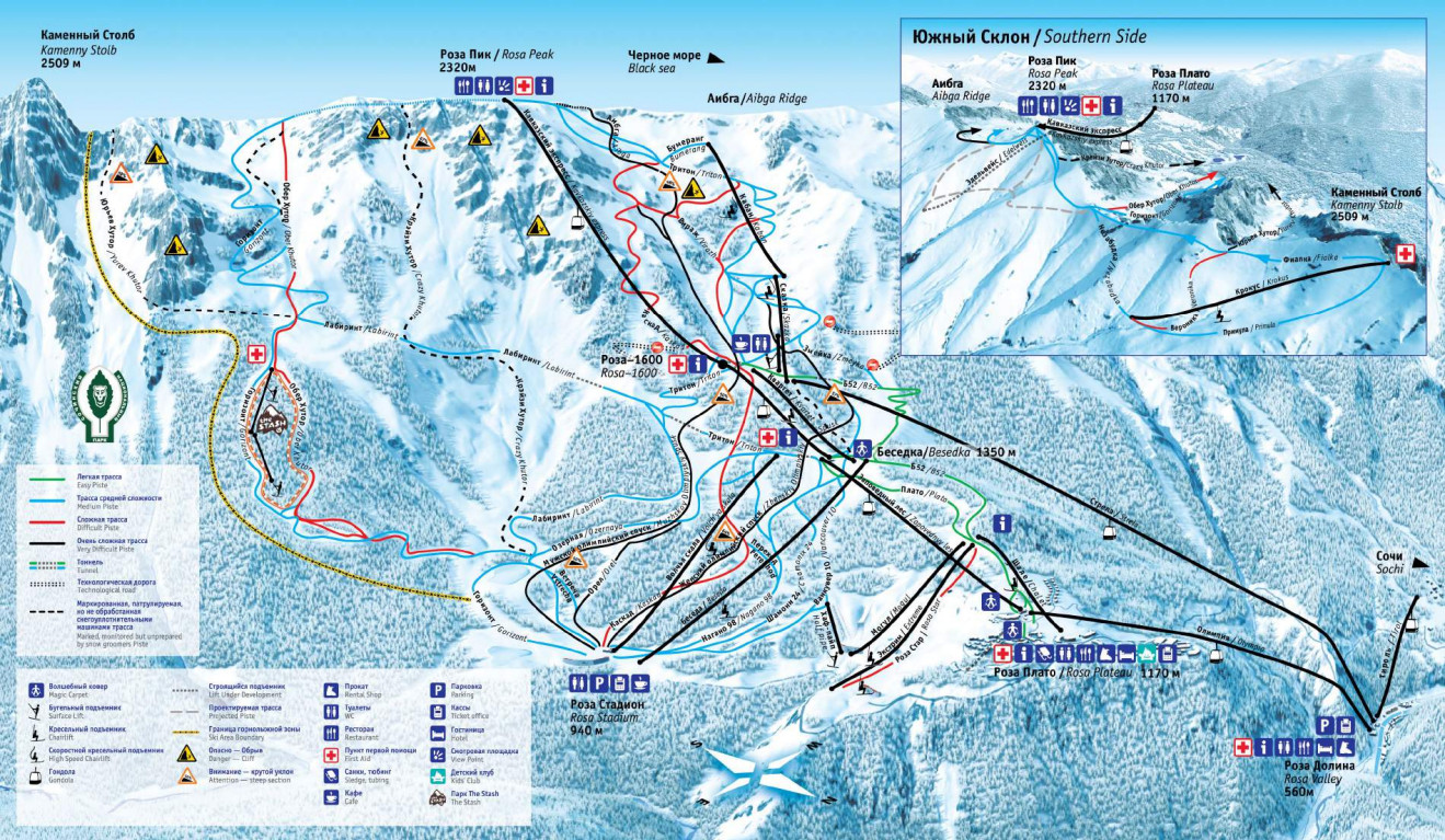 Rosa Khutor Alpine Resort Piste / Trail Map