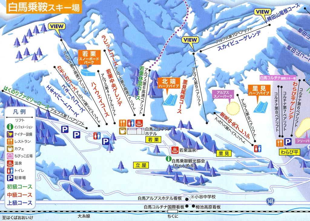 Hakuba Norikura Piste / Trail Map