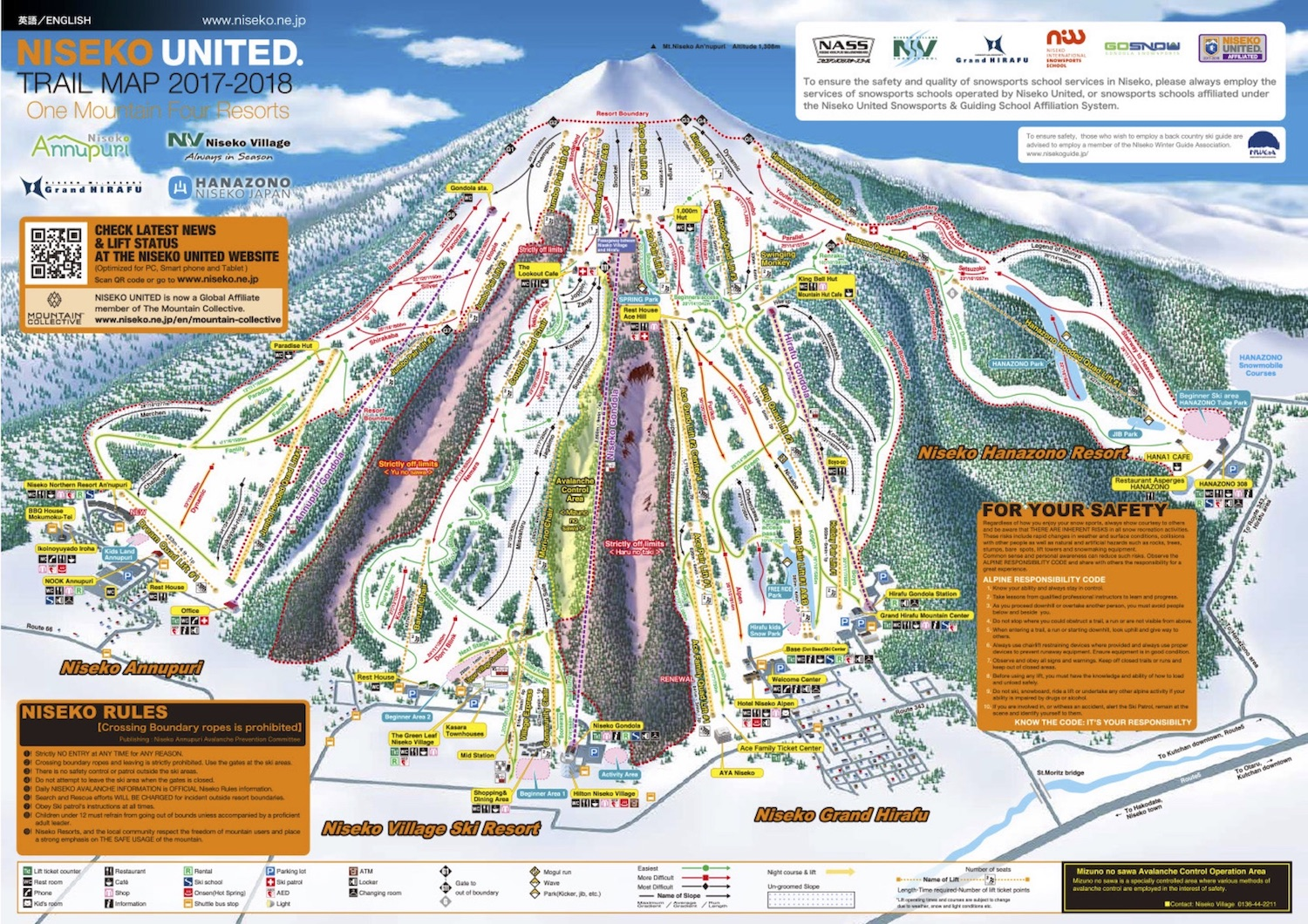 Niseko Grand Hirafu Piste / Trail Map