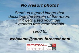 Ergan Mountain Ski Center photo